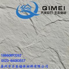 重庆万州防水防腐防潮安全环保耐久墙面砖,齐美软瓷软石柔性石材