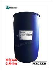德国瓦克混凝土石材外墙防水剂 憎水剂BS1001