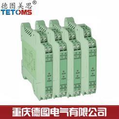 无源信号隔离器TS-WPA1