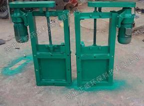 电动插板阀生产厂家定制各规格插板阀