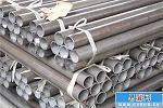 沧州无缝钢管 高压锅炉钢管 无缝钢管厂价格