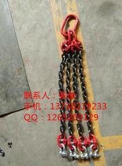 大吨位链吊索具|起重链|链条索具任何规格