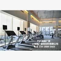 健身房PVC地板生产厂家,上海酆广是有多年经验健身房PVC地板生