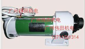 直流永磁齿轮减速电动机 带齿轮门机电机 ZYGS-80