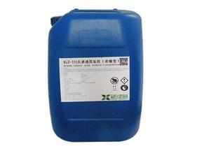 水处理阻垢剂