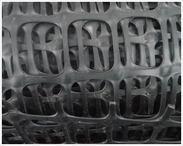 泰山双向塑料土工格栅厂家标准规格