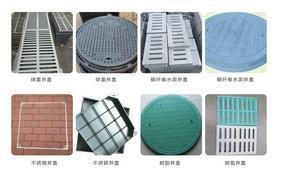 江苏苏州无锡常州不锈钢球墨铸铁水泥井盖复合树脂盖板厂家批发