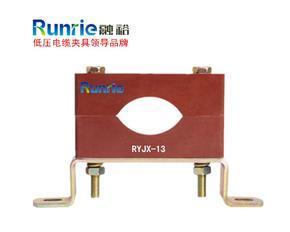 低压电缆夹具,单孔电缆固定夹RYJX-13