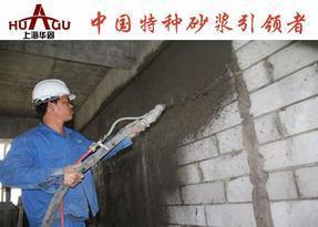 杭州聚合物修补砂浆-杭州聚合物水泥防水砂浆