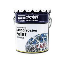浙江大桥油漆 氯化橡胶面漆 钢结构储罐车辆建筑物防腐涂料
