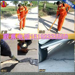 内蒙路面灌缝胶水泥施工缝处理灌缝材料