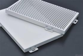 冲孔铝单板 铝单板冲孔厂