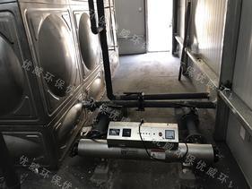 供应北京紫外线消毒器
