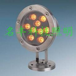 9W大功率LED水底灯/水下灯