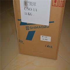 平价岛津GPY-3R715油泵SHIMADZU一手货源