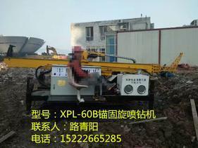 南宁高压旋喷桩机钻机高压注浆泵厂家