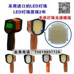光源模组LED手持式频闪仪