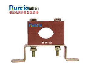 低压电缆固定夹,防涡流低压电缆卡子