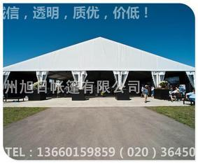 广州帆布加工厂