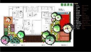 逸翠园别墅景观设计