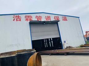 聊城聚氨酯钢套钢保温管厂家现货直销欢迎考察