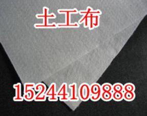 上海防渗土工布