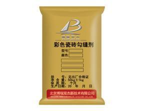 供应BR瓷砖填缝剂——BR瓷砖填缝剂的销售