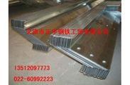 Z型钢、冷弯Z型钢、镀锌Z型钢