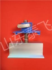 太阳能光伏压块铝合金压码安装光伏配件