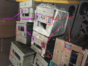 天扬模具管理系统智能版,RFID管理,位置自动追踪