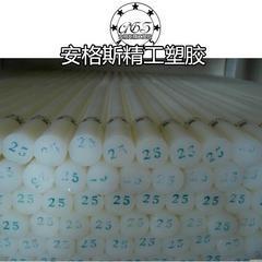 深圳厂家直销PA66尼龙棒2018年尼龙价格