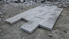 地坪铺装/G603地砖