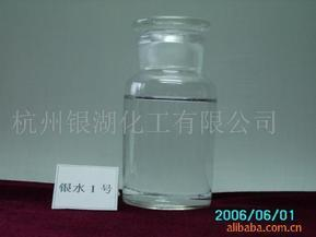 阳离子高分子絮凝剂