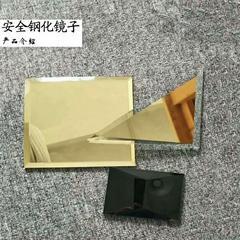 钢化镜子-可用于户外的钢化镜子