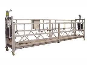 采购装修电动吊篮/联系电动吊篮生产厂家