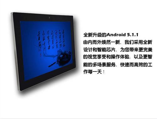 瑞芯微3288处理器10寸安卓电脑