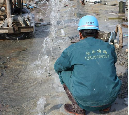 地下综合管廊伸缩缝防水堵漏、带水堵漏、注浆堵水施工
