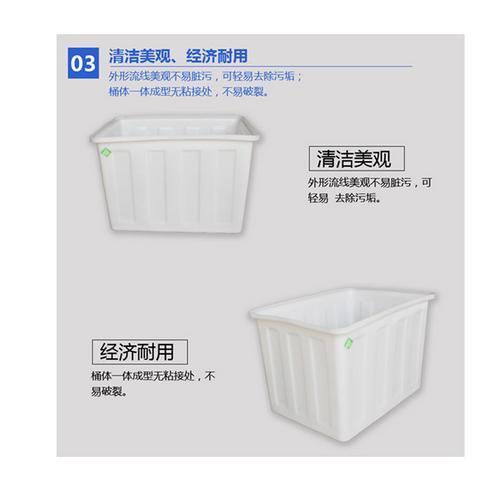 江苏牛津塑胶水箱批发厂家_可定制,可直接配送