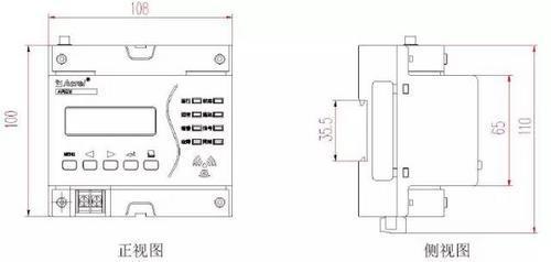 ACREL剩餘電流電氣火災監控探測器智慧用電專用模塊無線傳輸ARCM300D-Z-2G