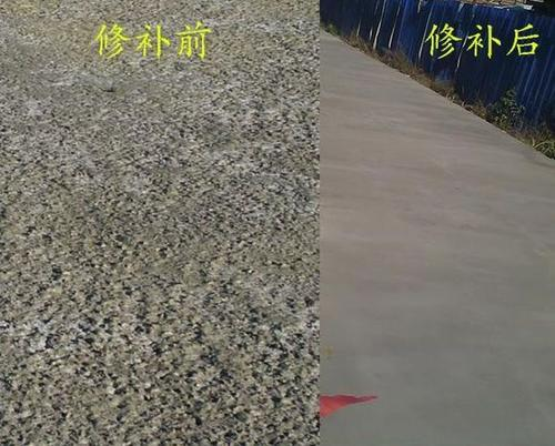 山东滨州水泥修补料专业修补水泥路面破皮起砂