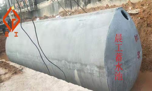 50立方成品混凝土蓄水池是怎样做防水的