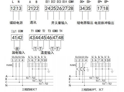邢臺一體式分表計電設備 支持4G全網通
