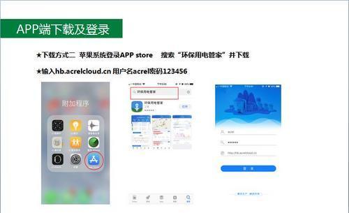 浙江企業工況自動監控系統 停限產分析