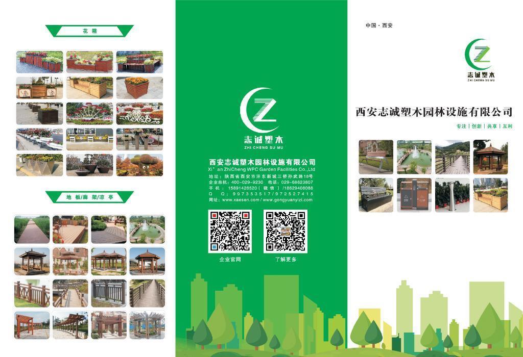 垃圾分类桶,小区塑料分类垃圾桶,市政环保果皮箱