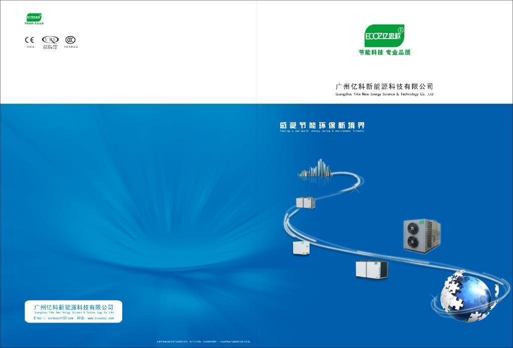 风冷热泵/高温热泵/热泵热水器