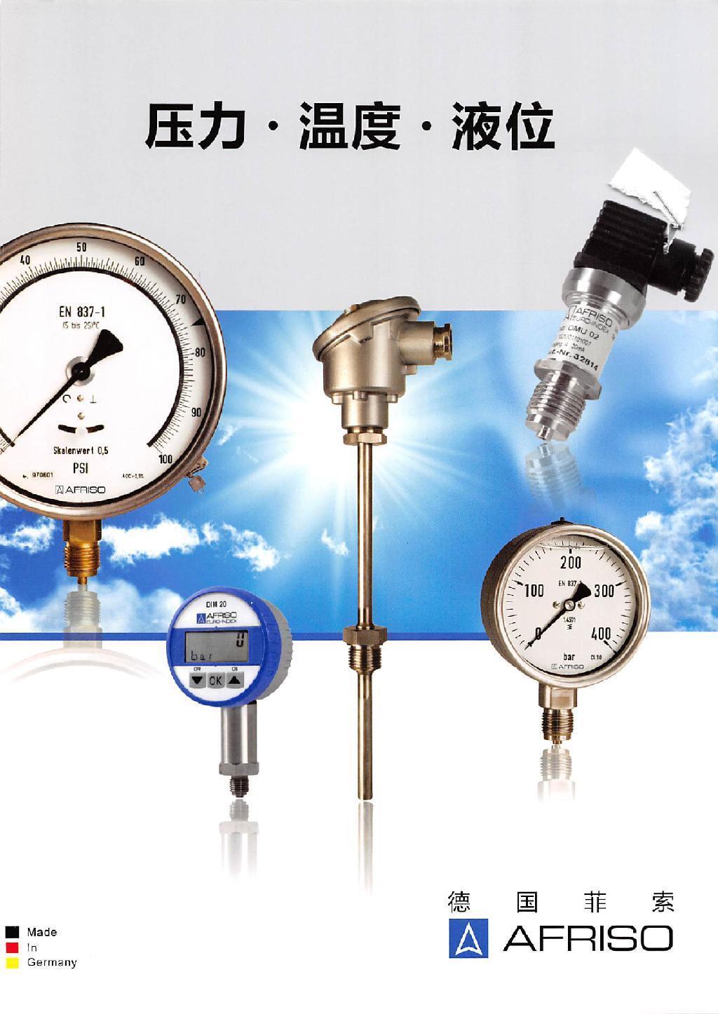 压力表/温度表/液位计