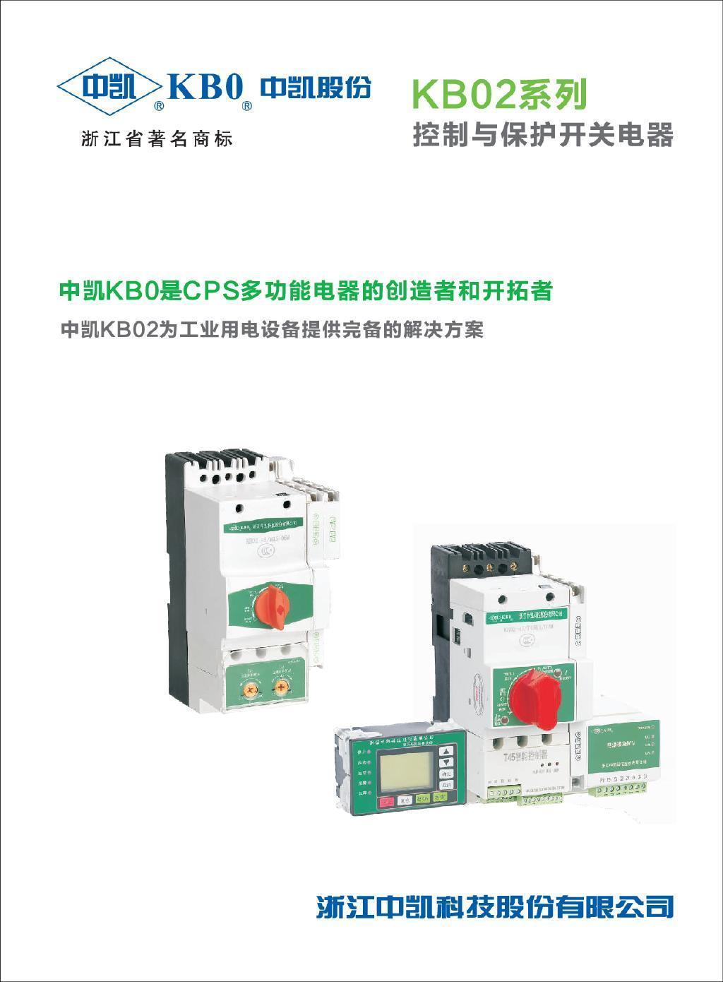 KB02工业样本