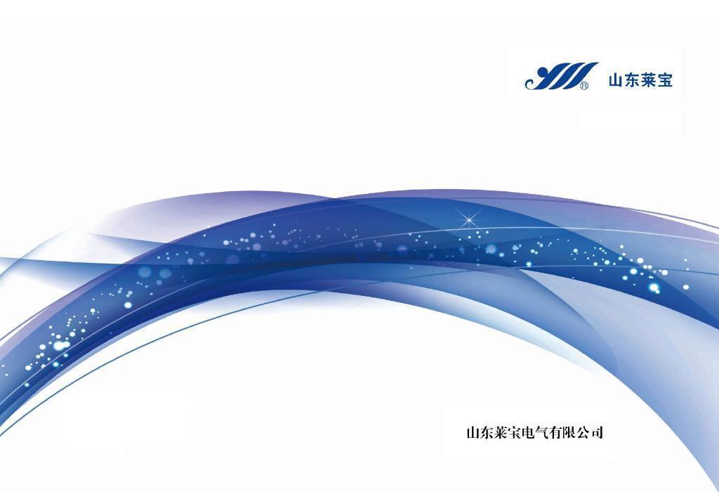 LB-SPC智能电能质量优化装置