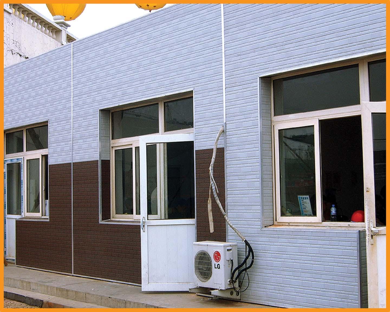 外墙保温板生产_新型外墙保温板寻求合作商_CO土木在线