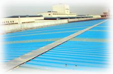 屋美特®金属屋面防腐涂料|钢结构防腐5年质量承保